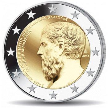 Platonische Akademie, 2 Euro Münze 2013, Griechenland