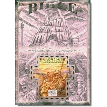 Bibel, Das Alte Testament - Block 4 postfrisch, Guinea