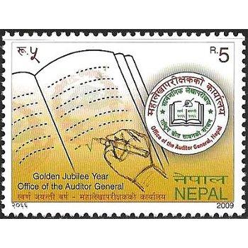 50 Jahre Staatliche Rechnungsprüfungsbehörde – Briefmarke postfrisch, Katalog-Nr. 967, Nepal
