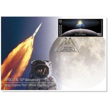 Weltraum: 50 Jahre Mondlandung / Apollo 11 - Ersttagsbrief, Kirgisien