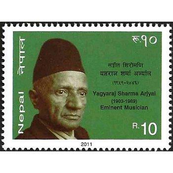 Yagyaraj Sharma Arjyal – Briefmarke postfrisch, Nepal