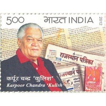 Karpoor Chandra Kulish - Briefmarke postfrisch, Indien