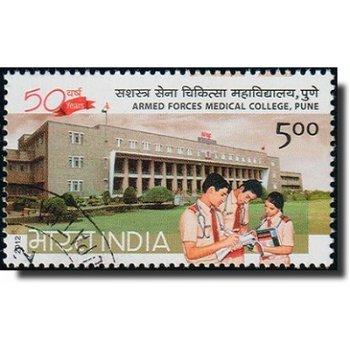 50 Jahre Medizinisches College der Streitkräfte, Pune - Briefmarke gestempelt, Katalog-Nr. 2664, Ind