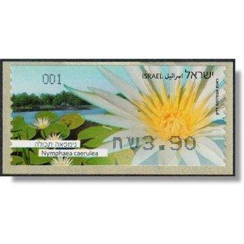 Wasserlilie - Automatenbriefmarke postfrisch, Israel