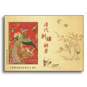 Stickerei der Qing-Dynastie - Briefmarken-Block postfrisch, Taiwan
