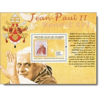 Papst Johannes Paul II. und Papst Benedikt XVI. - Briefmarken-Block, Guinea