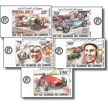 75 Jahre Großer Preis von Frankreich – Briefmarken postfrisch, ungezähnt, Katalog-Nr. 646-650, Komor