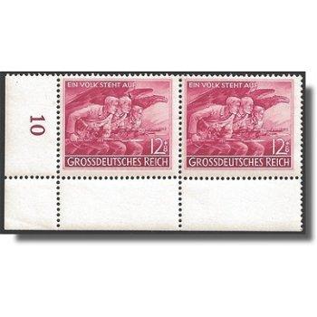 """Abart """"Volkssturm"""" - 2 Briefmarken postfrisch, Katalog-Nr. 908 VI., Deutsches Reich"""