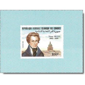Internationales Jahr der Jugend - 5 Luxusblocks postfrisch, Katalog-Nr. 737-741, Komoren