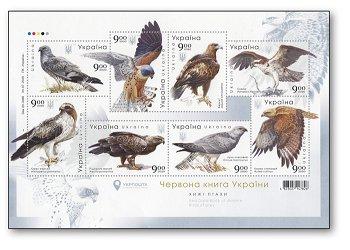 Greifvögel - Kleinbogen postfrisch, Ukraine