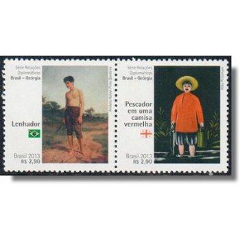 Diplomatische Beziehungen mit Georgien - 2 Briefmarken im Zusammendruck postfrisch, Brasilien