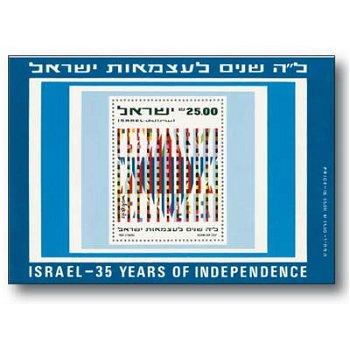 35 Jahre Unabhängigkeit - Briefmarken-Block postfrisch, Israel