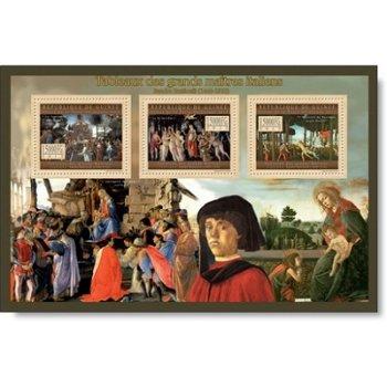 Sandro Botticelli - Briefmarken-Block postfrisch, Guinea