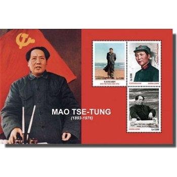 Mao Zedong - Briefmarken-Block, Sierra Leone