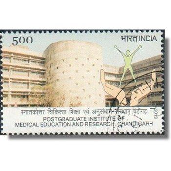 Medizinische Ausbildung und Forschung in Chandigarh - Briefmarke gestempelt, Katalog-Nr. 2690, Indie