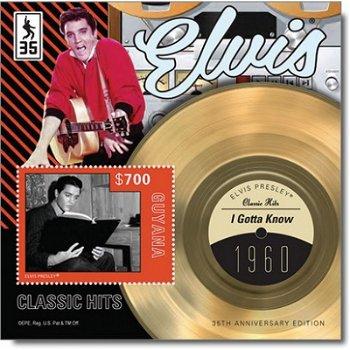 """Elvis Presley """"I gotta know"""" - Briefmarken-Block postfrisch, Guyana"""