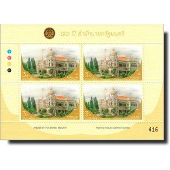 80 Jahre Amt des Premierministers - Briefmarken-Block postfrisch, Thailand