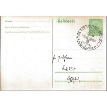8000 Munich - postal stationery & quot; Day of German Art & quot;