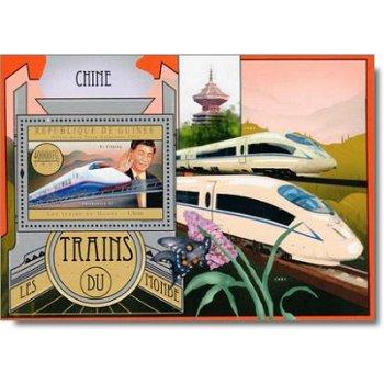 Züge der Welt: China - Briefmarken-Block postfrisch, Guinea