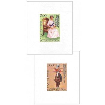 25. Jahrestag der Krönung von Königin Elisabeth II. - 2 Luxusblocks postfrisch, Katalog-Nr. 727-728,