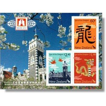 Chinesisches Neujahr: Jahr des Drachen - Briefmarken-Block postfrisch, Katalog-Nr. 2877-2880 Bl. 281
