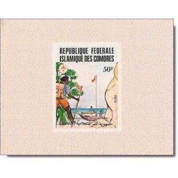 75 Jahre Pfadfinderbewegung - 4 Luxusblocks postfrisch, Katalog-Nr. 652-655, Komoren
