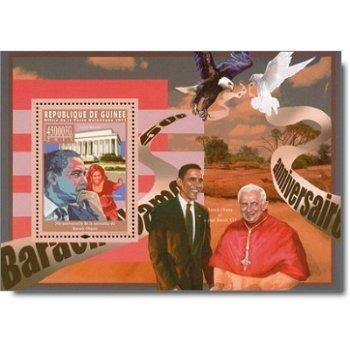 50. Geburtstag von Barack Obama (mit Papst Benedikt XVI.) - Briefmarken-Block postfrisch, Guinea