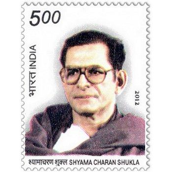 Shyama Charan Shukla - Briefmarke postfrisch, Indien
