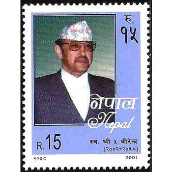 56. Geburtstag von König Birendra - Briefmarke postfrisch, Katalog-Nr. 739, Nepal