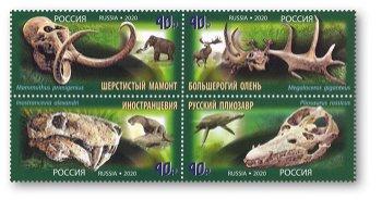 Prähistorische Tiere - Vierer-Block postfrisch, Russland