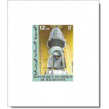 Marssonden Viking 1 und 2 - 5 Luxusblocks postfrisch, Katalog-Nr. 552-556, Mauretanien
