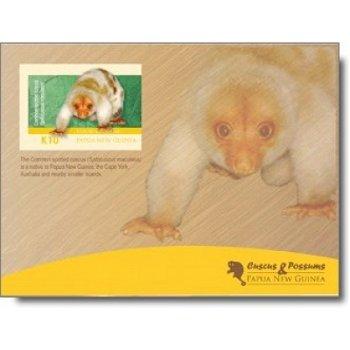 Kletter- und Gleitbeutler – Briefmarken-Block postfrisch, Katalog-Nr. 1801, Block 152, Papua-Neuguin