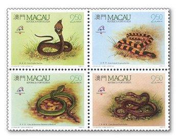 Schlangen - Vierer-Block postfrisch, Macau