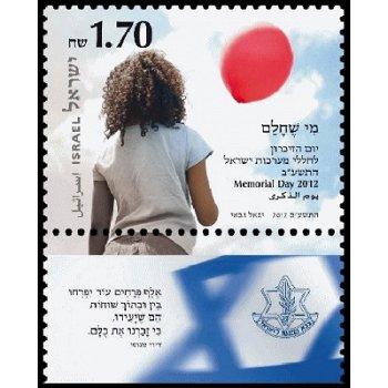 Volkstrauertag 2012 - Briefmarke, Israel