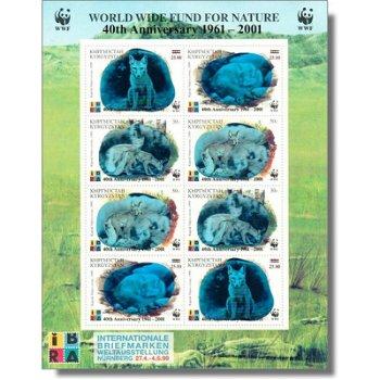 Steppenfuchs - Naturschutz - Briefmarken-Kleinbogen postfrisch, Kirgisien