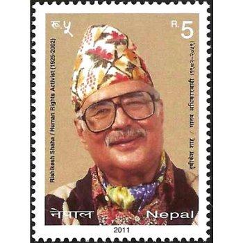 Rishikesh Shaha – Briefmarke postfrisch, Nepal