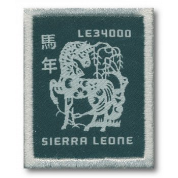 Jahr des Pferdes - Stickereibriefmarke postfrisch, Sierra Leone