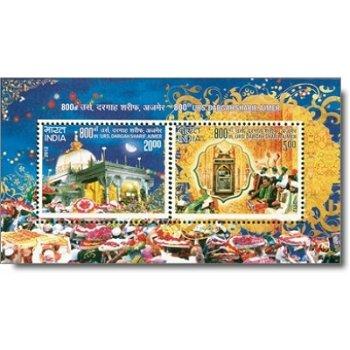 800. Todesfeierlichkeiten am Grabmal des Sufi Ajmer - Briefmarken-Block, postfrisch, Indien