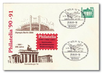 Brandenburger Tor und Olympia - Sonderbeleg, Deutschland