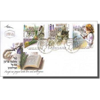 """Der Monat """"Tischri"""" - Ersttagsbrief, Israel"""