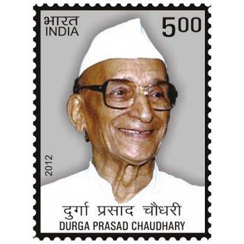 Durga Prasad Chaudhary – Briefmarke postfrisch, Katalog-Nr. 2663, Indien