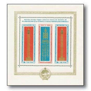 40 Jahre Revolution - Briefmarken-Block postfrisch, Mongolei