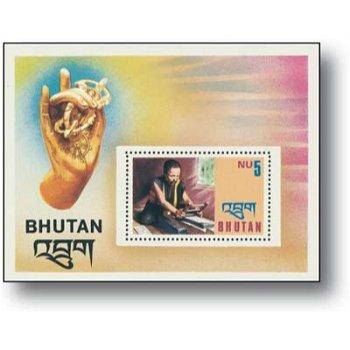Einheimisches Handwerk - Briefmarken-Block postfrisch, Bhutan