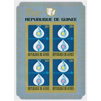 Weltfrauentag 1975 - Briefmarken-Block postfrisch, Guinea