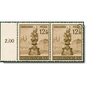 """Abart """"A"""" mit Punkt, Briefmarkenpaar Katalog-Nr. 886V, Deutsches Reich"""