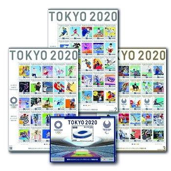Olympische Spiele 2021 - 3 Kleinbogen postfrisch, Japan