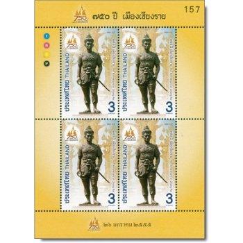 750. Jahrestag der Gründung der Stadt Chiang Rai - Briefmarken-Block, postfrisch, Thailand