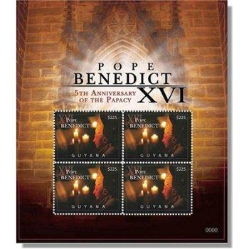 5. Jahrestag des Pontifikats von Papst Benedikt XVI. - Briefmarken-Block postfrisch, Guyana