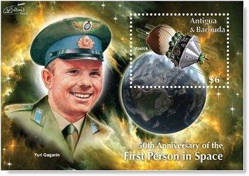 Weltraum: Juri Gagarin - Briefmarken-Block postfrisch, Antigua-Barbuda