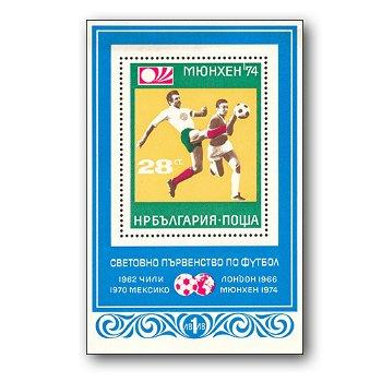 WM in Deutschland 1974 - Briefmarken-Block postfrisch, Block 46, Bulgarien